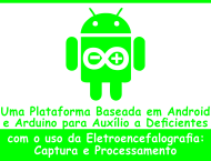 android_arduino